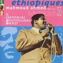 Ethiopiques, Vol.26 album cover
