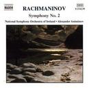 Rachmaninov: Symphony No.... album cover
