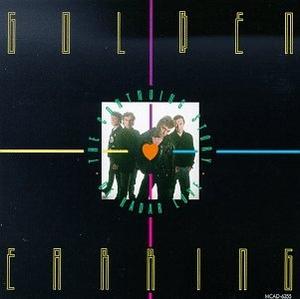 The Continuing Story Of Radar Love album cover