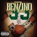 The Benzino Project album cover