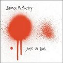 Just Us Kids album cover