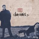 Chinoiseries Pt. 2 album cover