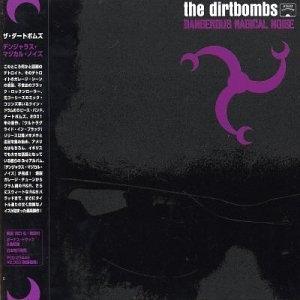 Dangerous Magical Noise (Exp) album cover