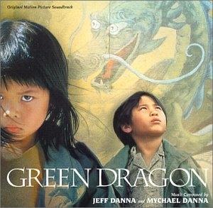 Green Dragon (Soundtrack) album cover