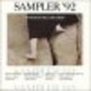 Windham Hill Records Samp... album cover