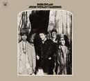 John Wesley Harding (Rema... album cover