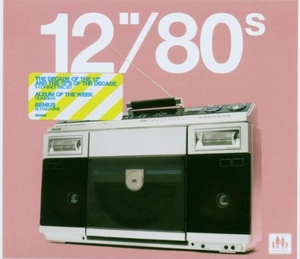 12in.-80s album cover