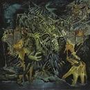 Murder Of The Universe album cover