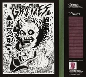 Visions album cover