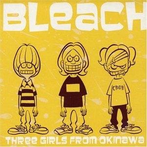 Three Girls From Okinawa album cover