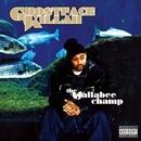 The Wallabee Champ album cover