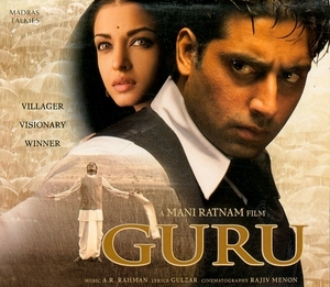 Guru (+ classics) album cover