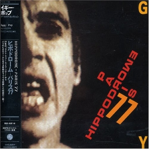 Hippodrome: Paris 77 album cover