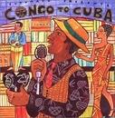 Putumayo Presents: Congo ... album cover