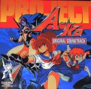 Project A-Ko: Original Soundtrack album cover