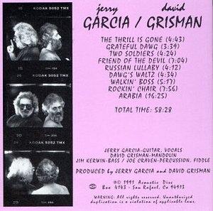 Jerry Garcia And David Grisman album cover