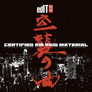 Certified Air Raid Material album cover