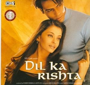 Dil Ka Rishta album cover