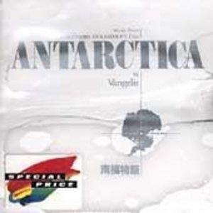 Music From Koreyoshi Kurahara's Film Antarctica album cover
