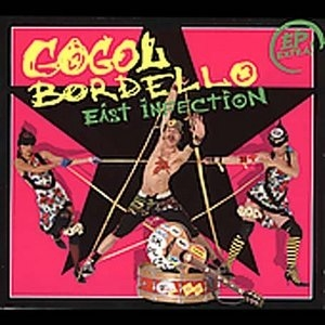 East Infection album cover