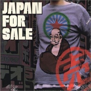 Japan For Sale album cover