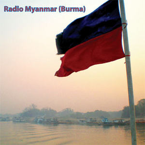 Radio Myanmar album cover