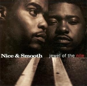 Jewel Of The Nile album cover