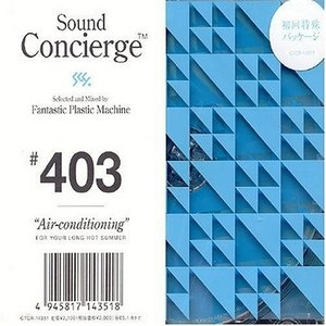 Sound Concierge No.403: Air-Conditioning album cover