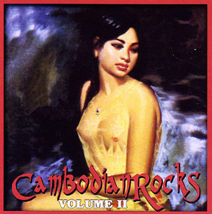 Cambodian Rocks, Vol. 2 album cover