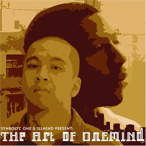 The Art Of Onemind album cover