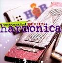 Essential Blues Harmonica album cover
