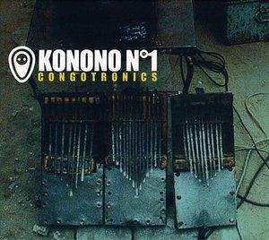 Congotronics album cover