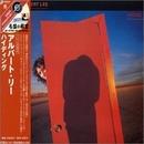 Hiding album cover