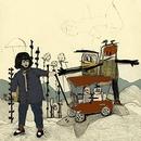 Powerplant album cover