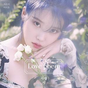 Love Poem album cover