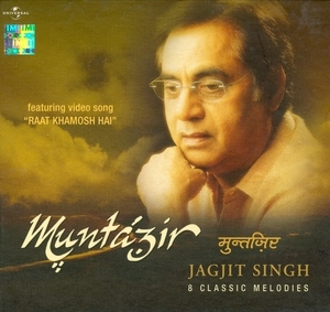 Muntazir album cover