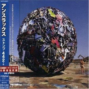 Stomp 442 album cover