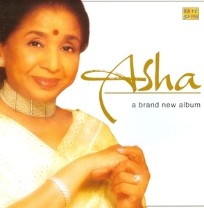 Asha: A Brand New Album album cover