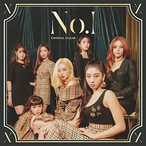 No. 1 album cover