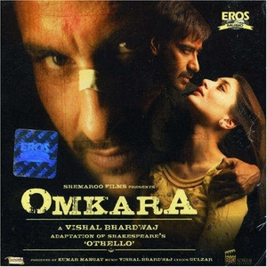 Omkara album cover