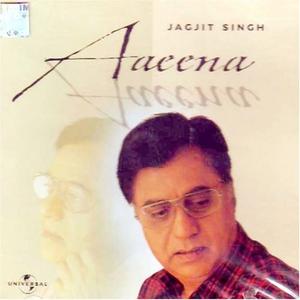 Aaeena album cover