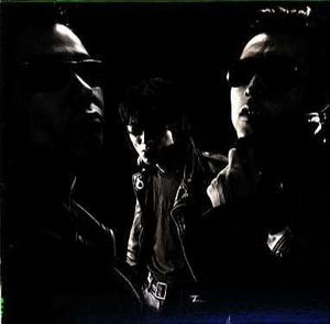 Rock De Korose album cover