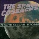 Interstellar Stomp album cover