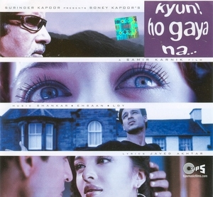 Kyun! Ho Gaya Na... album cover