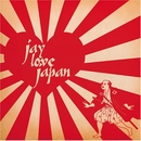 Jay Love Japan album cover