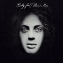 Piano Man album cover