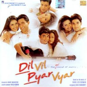 Dil Vil Pyar Vyar album cover