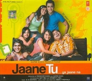 Jaane Tu... Ya Jaane Na album cover