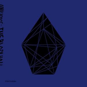 Universe: The Black Hall album cover
