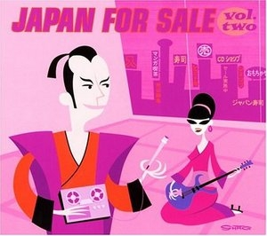 Japan For Sale, Vol.2 album cover